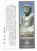 JAPAN.  Great Seated Buddha Kamakura.Kōtoku-in,  Buddhist Temple. Entry Ticket - Biglietti D'ingresso