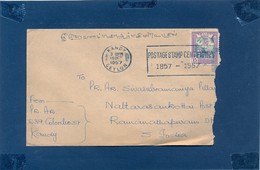 CEYLON 1957 TO INDIA RAMANATHAPURAM ADVERTSMENT 8447 CANCELLATION FLOWER COVER - Ceylon (...-1947)