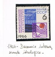 URSS - SG 3343  -  INT. HYDROLOGICAL DECADE     -  USED  - RIF. CP - 1923-1991 USSR