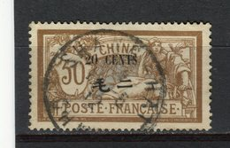 CHINE Bureaux Français - Y&T N° 80° - Type Merson - Used Stamps