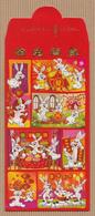 CC Chinese New Year YITAI RABBIT - LAPIN CHINOIS Red Pockets CNY RARE!!! 2011! - Modern (from 1961)