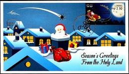 ISRAEL 2019 - Christmas - Noël - Natale - Weihnachten - Navidad - Philatelic Bureau ATM # 001 Label - FDC - Christmas