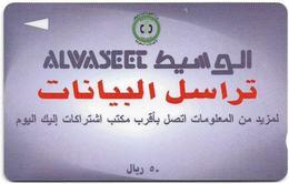 Saudi Arabia - Al Waseet Mobile Phones - 50 Riyals -  SAUDG - 1997, Used - Arabia Saudita