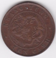 KWANGTUNG PROVINCE, 10 Cash ND (1900-06), Copper, Y# 193 - China