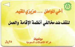 Saudi Arabia - Arabic On Yellow Card - 25 Riyals - SAUDF - 1998, Used - Arabia Saudita