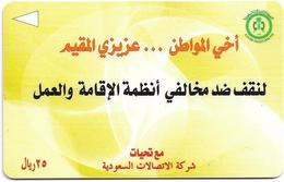 Saudi Arabia - Arabic On Yellow Card - 25 Riyals - SAUDG - 1998, Used - Saudi Arabia