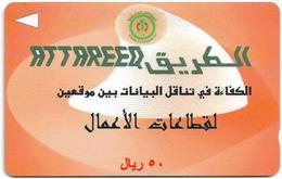 Saudi Arabia - Attareeq - 50 Riyals - SAUDF - 1998, Used - Arabia Saudita
