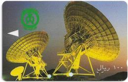 Saudi Arabia - Satellite Dishes - 100 Riyals - SAUDE - 1993, Used - Arabia Saudita