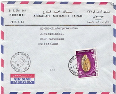 Postal History Cover: Afars And Issas Cover - Coneshells