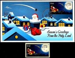 ISRAEL 2019 - Christmas - Noël - Natale - Weihnachten - Navidad - Philatelic Bureau ATM # 001 Label - MNH & FDC - Christmas