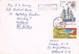 34915. Carta Aerea MOSCU (Rusia) 1973 To Scotland - 1923-1991 URSS
