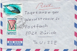 Postal History Cover: Libya Cover - Whales