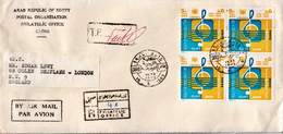 Postal History Cover: Egypt R Cover - Music
