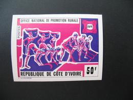 Timbre ND  Non Dentelé Neuf ** MNH  - Imperf    Côte-d'Ivoire N° 393  Office National De Promotion Rurale - Ivory Coast (1960-...)