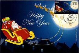 ISRAEL 2019 - Christmas - Noël - Natale - Weihnachten - Navidad - Philatelic Bureau ATM # 001 Label - Greeting Card - Christmas
