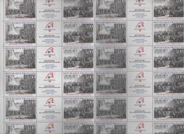 FRANCE Yv 2538A XX NEUFS - PLIE - Feuilles Complètes