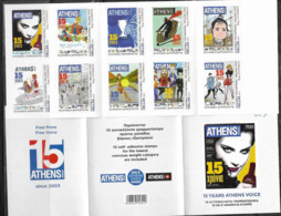 GREECE, 2019, MNH, PRESS, MAGAZINES, 15 YEARS OF ATHENS VOICE, MUSIC, SELF-ADHESIVE BOOKLET - Art