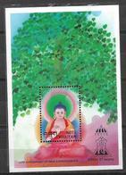 BHUTAN 1997 SOUVENIR SHEET MNH - Bhutan