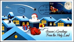 ISRAEL 2019 - Christmas - Noël - Natale - Weihnachten - Navidad - Jerusalem ATM # 101 Label - FDC - Christmas