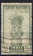 INDIA - 1947 - ASOKA PILLAR - DOMINION OF INDIA Aug. 15, 1947 - USATO - Usados