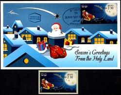 ISRAEL 2019 - Christmas - Noël - Natale - Weihnachten - Navidad - Jerusalem ATM # 101 Label - MNH & FDC - Christmas