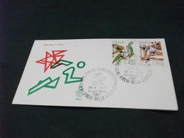 REPUBBLICA ITALIANA F.D.C. VENEZIA 314  1971 - 6. 1946-.. Repubblica