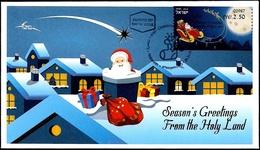 ISRAEL 2019 - Christmas - Noël - Natale - Weihnachten - Navidad - Nazareth ATM # 987 Label - FDC - Christmas