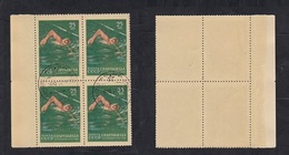 USSR.1956. Swimming.Block Of 4 Used.CTO. - Schwimmen