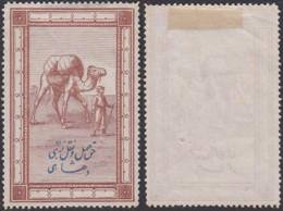 IRAN TIMBRES FISCAUX CHAMEAUX (CARAVANE)  (BE) DC-5147 - Iran