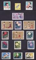 Chine Année Complète 1984 ** Timbres/Blocs/Carnet - 10 Photos - Voir Descriptif - - Années Complètes