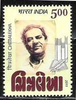 INDIA 2011 - Chitralekha, Gujrati Weekly And Vaju Kotak (Journalist) 1v MNH - India