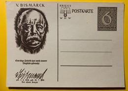 9572 -  Entier Postal  Ganzache V, Bismarck Neuf - Allemagne