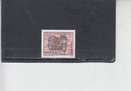 GERMANIA DDR  1980 - Unificato  2527 - Fauna  In Estinsione - [6] République Démocratique