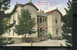 SERBIA AUSTRIA WWI 1916 BAIN DE VRNTSE NICE KUK CANCELLATION OLD POSTCARD - Serbia