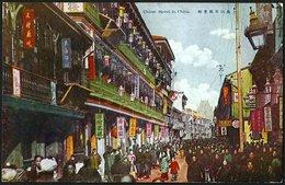 Chinse Street In China - China (Hongkong)