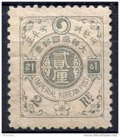 COREE IMPERIALE - 1900 - - Corea (...-1945)