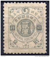 COREE IMPERIALE - 1900 - - Corée (...-1945)