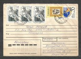 Town SNEJNOE - DONETZK Districkt - UKRAINA - Traveled Cover To BULGARIA Since Communist Epoque - D 4422 - Ukraine