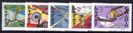 Ethiopia 1979 National Revolutionay Development Campaign Unmounted Mint. - Ethiopia