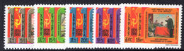 Ethiopia 1980 Lenin Unmounted Mint. - Ethiopia