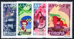 Ethiopia 1980 Revolution Anniversary Unmounted Mint. - Ethiopia