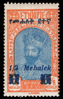 Ethiopia 1931 ½m On ⅛m Colour Proof Unmounted Mint. - Ethiopia