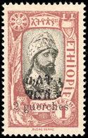 Ethiopia 1921-22 2g On $1 Lightly Mounted Mint. - Ethiopia