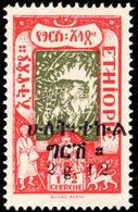 Ethiopia 1921-22 2½g On ½g Lightly Mounted Mint. - Ethiopia