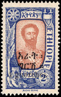 Ethiopia 1921-22 4g On 2g Lightly Mounted Mint. - Ethiopia