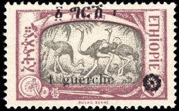 Ethiopia 1925-28 1g On 12g (15mm Spacing) Unmounted Mint. - Ethiopia