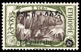 Ethiopia 1925-28 ½g On 8g (13mm Spacing) Unmounted Mint. - Ethiopia