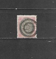 1875 - N. 31 USATO (CATALOGO UNIFICATO) - Usati