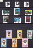 Chine Année Complète 1981 ** Timbres/Carnets - 21 Photos - Voir Descriptif - - Années Complètes