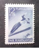 République Fédérative Populaire De Yougoslavie > 1945-59 > Neufs N° 516** - Ungebraucht